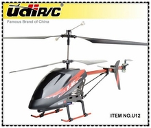 Wholesale UDI U12 BIG SIZE 75 CM RC Plane Toys 2.4G 3.5CH Remote Control Airplane Gyro Boy Kids Gifts RC Drone Hot Free Shipping(China)