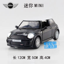 Gift for baby 1pc 12 cm delicate black MINI cooper simulation Acousto-optic Model Alloy car pull back home decoration child toy