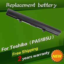 JIGU PA5185U L50-B C55-B5200 PA5185U-1BRS Laptop battery PA5186U-1BRS Toshiba Satellite C50-B-14D L55-B5267 - Supply laptop store