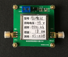 50MHZ to 4GHZ 18dB Low-noise Broadband RF amplifier Repeater RF=0.6 Signal Receiver HF VHF / UHF FM Ham Radio amplifiers(China)