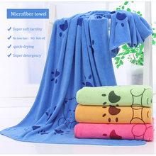 DOGIBILA 140*70cm Super-sized microfiber strong absorbing water bath pet towel dog towels Golden retriever teddy general on sale(China)