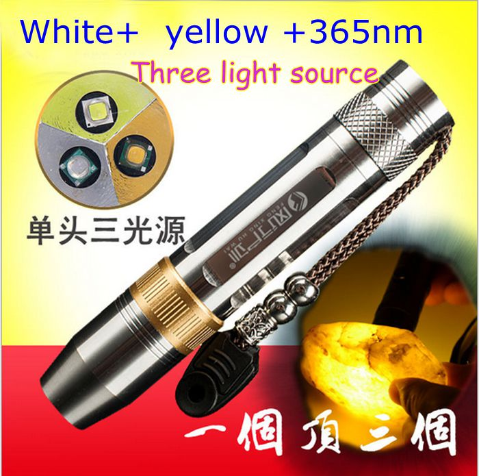 18650 365nm 5W UltraViolet Torch Flashlight Detector for Amber/Jade/Diamond/Mineral/Gemstones LED UV+Yellow+White Penlight Lamp<br><br>Aliexpress
