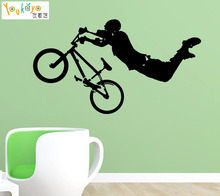 Vinyl Wall Decal Sticker Boy Bedroom Bedset Bedding Cute Bicycle Sports(China)