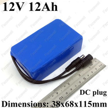 Brand Lithium 12v 12Ah li-ion battery pack DC plug backup power 12.6v 12v rechargeable battery for wireless cctv camera lighting(China)