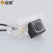 Car Rear View Camera for Toyota Land Cruiser Prado 120 Series 2700 4000 Backup Reverse Parking Assistance Rearview Camera 8143