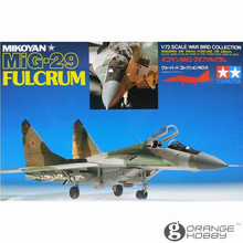 OHS Tamiya 60704 1/72 Mikoyan Mig29 Fulcrum Assembly Airforce Model Building Kits(China)