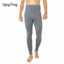 QingTeng Winter Tights Merino Wool Men's Long Johns Thermal Underwear Pants Trousers Thermal Underwear Mens Leggings Fashion(China)