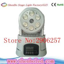 New Mini Spot Light led moving head light + green laser 80mw  6X12w 4in1 11/15 Channel mode