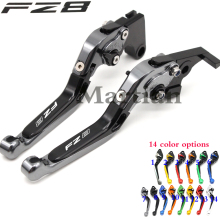 Laser Logo(FZ8) Golde+Titanium New CNC Folding Extendable Motorcycle Brake Clutch Levers For Yamaha FZ8 2011 2012 2013 2014 2015(China)