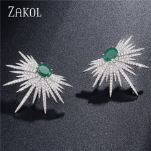 ZAKOL Pave Zirconia Crystal Spike Shape Stud Earrings Fashion Dragonfly Earrings for Women Wedding Party Gift Jewelry FSEP628(China)