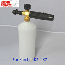 Foam Gun/ snow lance sprayer foam for Karcher K2 K3 K4 K5 K6 K7 High Pressure Cleaners Car Washer