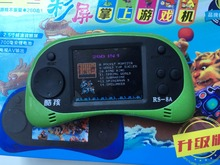 2.5 inch Screen Handheld Game Console Portable Video Game Child Handheld Game Player Gift For Kids Built-in 260 Different Games