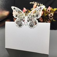 120PC/lot White Vintage Laser Cut Rose Butterfly Party Table Name Place Cards Birthday Wedding Invitation Favor Souvenirs Decor