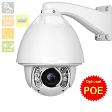 Optional POE CCTV IP Camera IR 150m Auto Tracking ptz High Speed Dome PTZ Camera ip 20x 30X zoom auto tracking