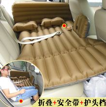 Original Drive Travel Air Inflation Car Bed Mattress Drive Camping PVC Material Travel Car Seat Cover Cushion Mat Foldable