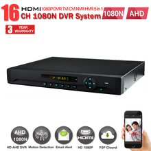 Home  DVR Recorder AHD 1080P 16CH AHDNH DVR 16 Channel 2 SATA HDD Port 3G Wifi AHD DVR 16CH Hybrid NVR DVR Recorder ONVIF 16CH