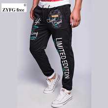 5 color 2017 new style trousers men's Urban fashion letters printing leisure pants casual pencil pants men fitness clothing