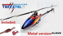 T-REX 470LM KIT RC Helicopter (Included 50A Brushless ESC and 1800KV Brushless Motor) RH47E06XW(China)