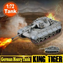 Magic Power Scale Model 1:72 Scale Tank Model German Army King Tiger Heavy Tank Finished Colored Tank Static Model CollectionDIY