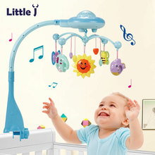Little J Baby Musical Crib Mobile Bed Bell Toys Hanging Rattles Newborn Infant Starry Flashing Projection Rotating Bracket