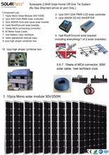Boguang Solarparts Seriers 1x 2500W Solar Home off-grid tie systems sea shipment 8pcs 250W mono solar modules bracket controller