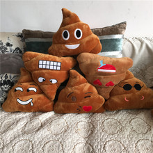 1Pcs 35CM Hot Sale Lovely Whatsapp Line FB VK Expression Package Stuffed Dolls Funny Face Poo Pillow