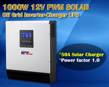 12v 1kva 1000w off grid solar power inverter + battery charger + solar charger 50A + generator starter