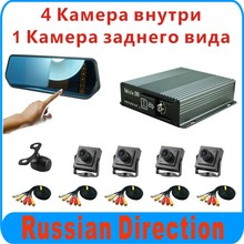 Inexpensive 4CH Profession Car DVR MDVR Mobile DVR With 5 inch touch Screen LCD Monitor
