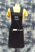 Apron Working Apron Increase The Shoulder Strap Customizable Logo
