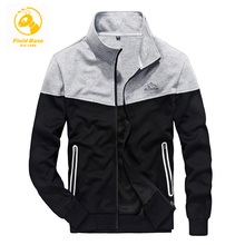 2017 Spring Jacket men High quality autumn mens jackets coat male stand collar sportswear basic jacket gray sporting hoodies(China)