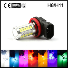 2Pcs H4 H7 H8 H11 9006 HB4 9005 HB3 H10 5730 LED Car LED Projector DRL Driving Fog light Lamp bulb white red ice blue green pink