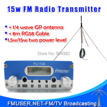 New FU-15A 15W stereo PLL FM transmitter broadcast GP antenna power KIT(China)