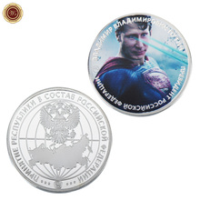 WR Super Hero America Captain Design Putin Spoof Silver Plated Coin US Russian Commemorative Challenge Silver Coin(China)