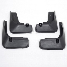 Mud Flaps Splash Guards Fender Mudguard Fit For Camry 2012 2013 4PCS(China)