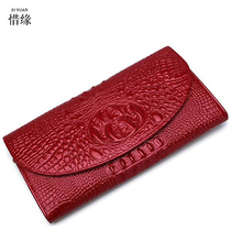 XIYUAN BRAND women 2017 fashion summer new crocodile pattern clutch leather red chain handbag female purple shoulder bag wallets