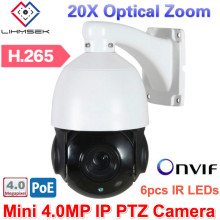 Lihmsek Popular H.265 4MP 4 inch Mini Size Network Onvif IP PTZ Speed Dome 20X Optical Zoom PTZ IP Camera 60m IR Distance