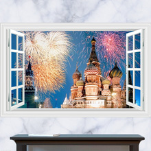 2017 Wall Stickers Fireworks landscape View Popular 3d Stereo Scenery Stickers Personality Manufacturers(China)