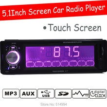 2015 New!car radio player,Support folder player touch screen USB SD AUX IN, 12V 1 din car audio,car stereo mp3 free shipping