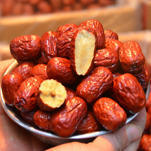 500g Red Dates Top class Jujube,Dried Fruit Chinese Casual Snack ,Dry Fruit Red Dates Snacks,Free Shipping
