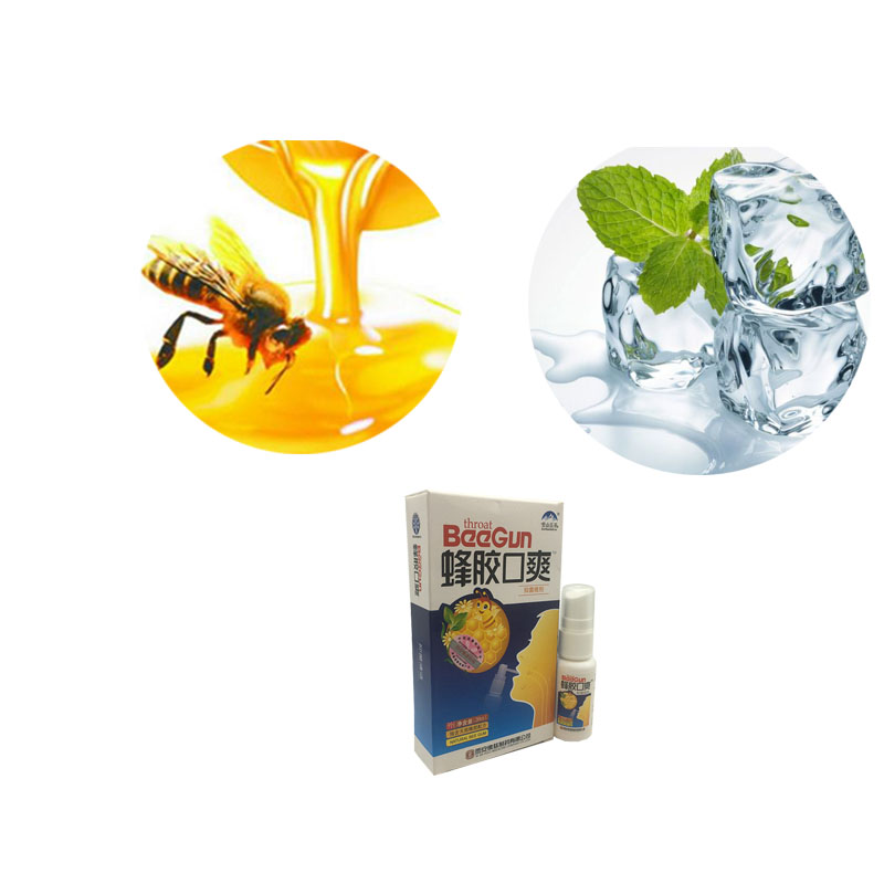 Bee Propolis  and Chinese herbal medicine Oral Spray Cleaning Mouth To Refresh The Breath For Ulcer Pharyngitis etc. 2