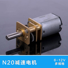N20 DC Motor 6V 12V 50-300 Rotate Adjustable-speed Motor Metal Gear Slow Down Remote Control Car Toy Model Motor DIY Toy Parts