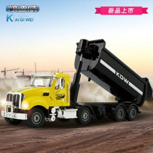 1:50 Kaidiwei Alloy American car scrambler dump truck construction site dump truck metal toy model car(China)