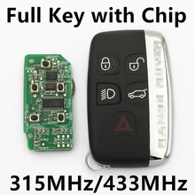 Smart Key for Land Range Rover  LandRover RangeRover Evoque Discovery LR Car Remote Key Auto Keyless Entry 315MHz/433MHz