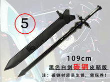 "43"" ""Sword Art Online"" COS Sword God domain weapon model Carbon Steel Black & White Sword with Leather Scabbard"