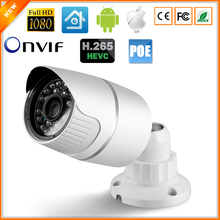 H.265 Video Surveillance 2MP IP Camera HI3516D 1/2.7 AR0237 Metal Material Outdoor Bullet Camera DC 12V 48V PoE Version Optional