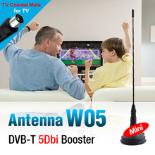 5dbi tv hdtv antenna for mini dvb-t usb receiver + base 5 dBi Digital DVB-T TV Freeview HDTV Antenna Aerial(China)