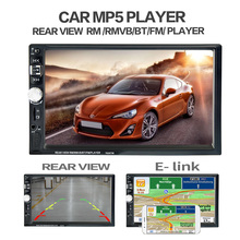 "7"" Touch Screen 7026 Car Bluetooth MP5 Player GPS Navigation Support TF USB AUX FM Radio Rearview Camera Steering Wheel Control"