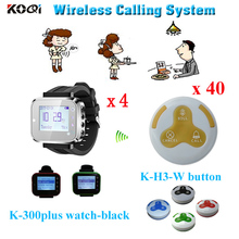 Best price Kitchen Hotel Counter Reception Restaurant calling system wireless ordering system wireless table bell system(China)