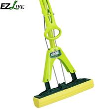 SAE Fortion Folding Sponge Mops Floor Cleaning Mop Absorbing Squeeze Water Magic Mop Household Cleaning Tools SQT8454(China)