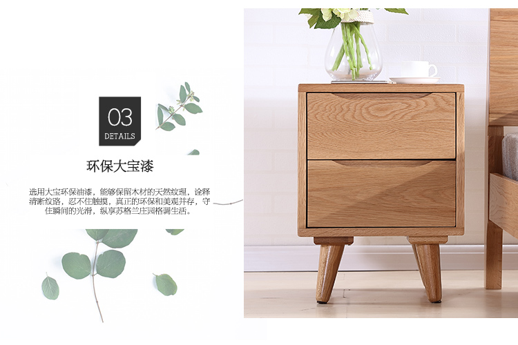 Cherry Blossom Double Draw Bedside Cabinet_18.jpg